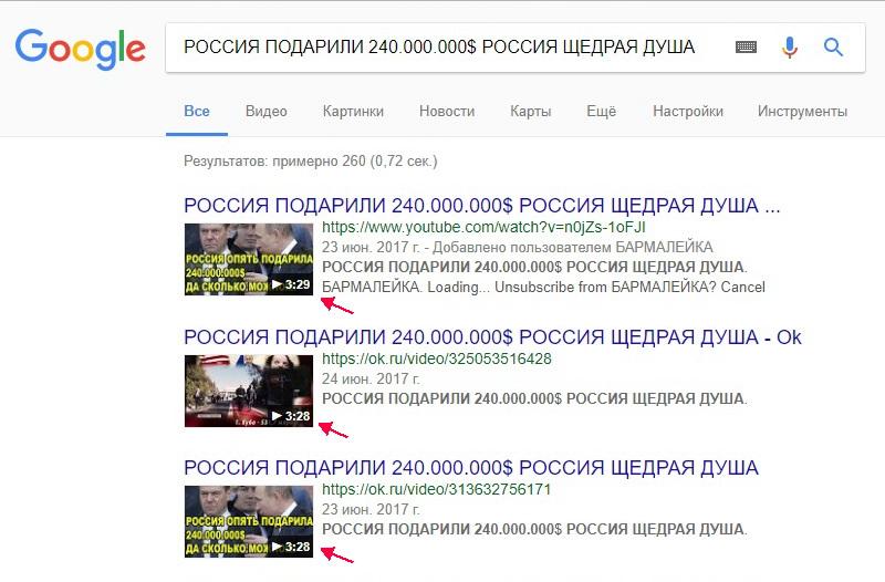 http://images.vfl.ru/ii/1499433617/cb599a1b/17846463.jpg