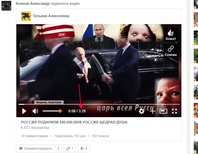 http://images.vfl.ru/ii/1499433841/79b7d63a/17846536.jpg