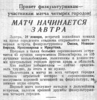 http://images.vfl.ru/ii/1499434774/7035af21/17846787_s.jpg