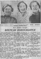 http://images.vfl.ru/ii/1499434837/67e38516/17846799_s.jpg