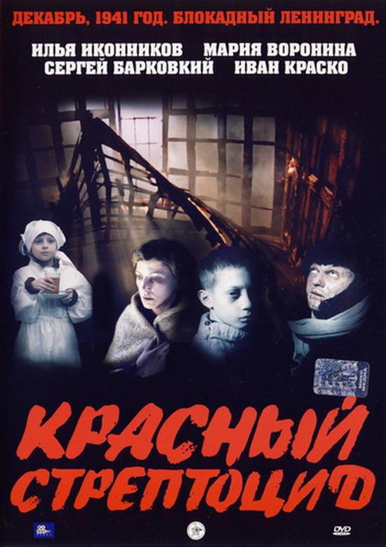 http//images.vfl.ru/ii/19445042/f954b1f0/178295.jpg
