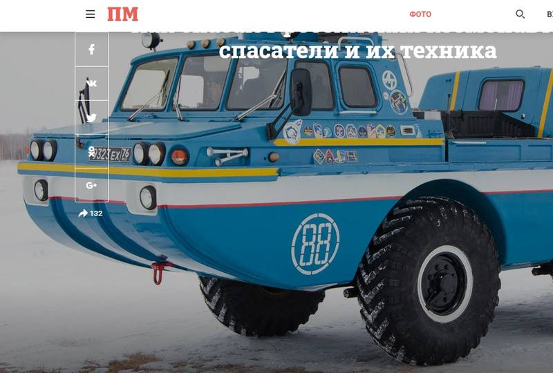 http://images.vfl.ru/ii/1499449683/45813d11/17849242.jpg