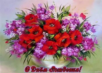 http://images.vfl.ru/ii/1499491182/6023fc57/17852534_m.jpg