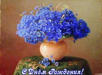 http://images.vfl.ru/ii/1499491495/644e90bd/17852551_m.jpg
