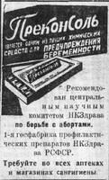 http://images.vfl.ru/ii/1499492953/3d27005d/17852602_s.jpg