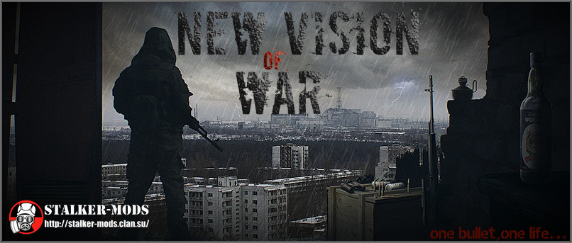 New vision of War based on FC v.2.51 + OGSM CS v.5.0