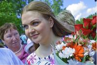 http://images.vfl.ru/ii/1499497756/31ecc319/17852942_s.png