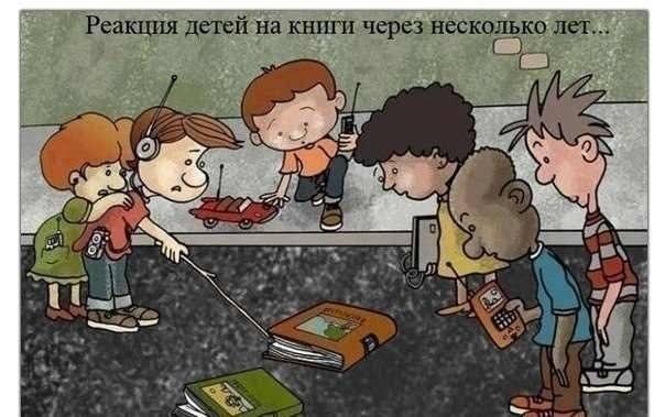 http://images.vfl.ru/ii/1499529441/500c29a9/17857005_m.jpg
