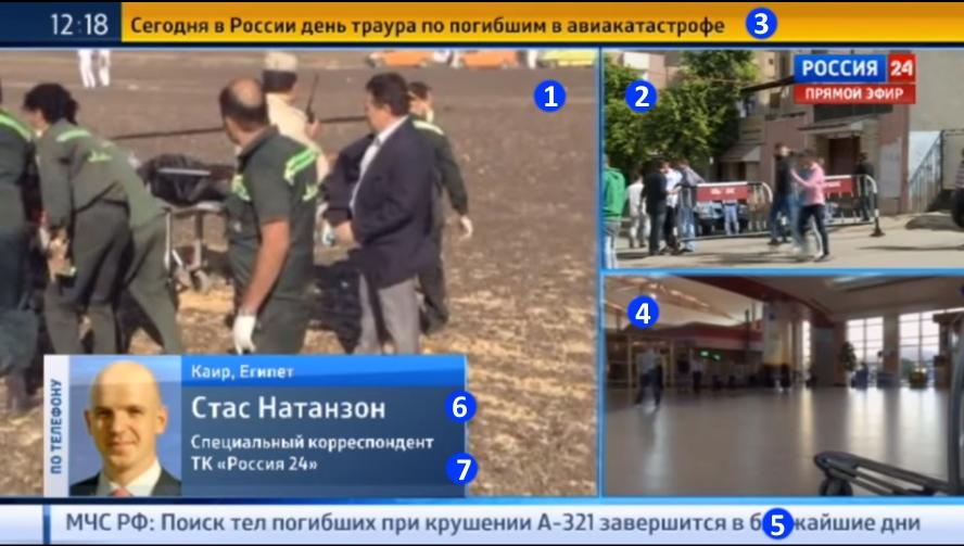 http://images.vfl.ru/ii/1499559553/dab0a8d9/17860862.jpg