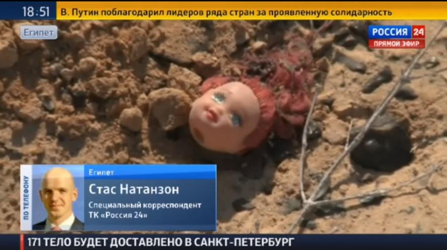 http://images.vfl.ru/ii/1499560581/25543c44/17860895.jpg