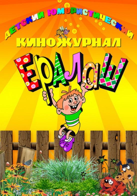 http//images.vfl.ru/ii/19584754/0662e61a/178622.jpg