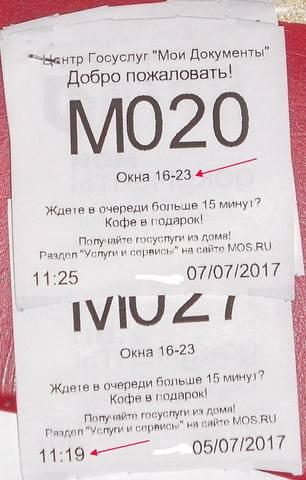 http://images.vfl.ru/ii/1499587311/c1d855cd/17862945.jpg