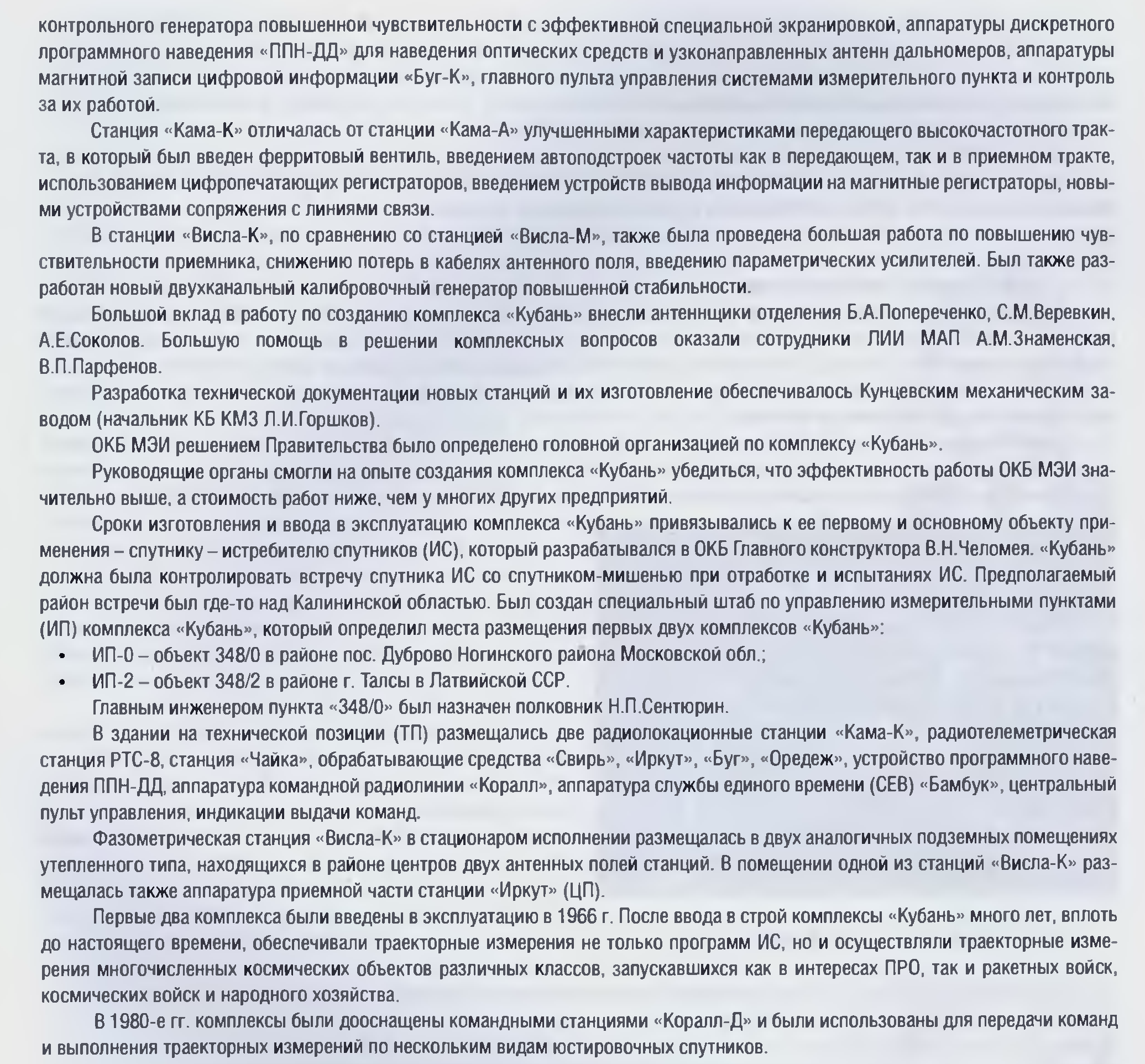 http://images.vfl.ru/ii/1499590791/ad7a08d4/17863501.png