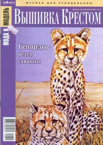 http://images.vfl.ru/ii/1499603574/c61379be/17865550_m.jpg