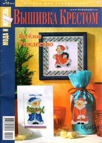 http://images.vfl.ru/ii/1499604301/5410e3d7/17865690_m.jpg