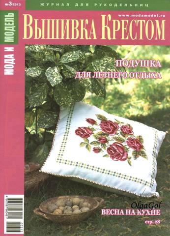 http://images.vfl.ru/ii/1499604477/ff773df9/17865726_m.jpg