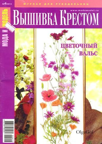 http://images.vfl.ru/ii/1499604648/792cd181/17865765_m.jpg