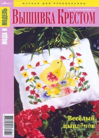 http://images.vfl.ru/ii/1499604936/a4c66fb3/17865822_m.jpg