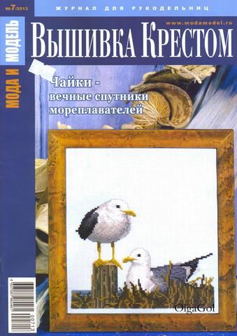 http://images.vfl.ru/ii/1499605034/0433cf03/17865855_m.jpg