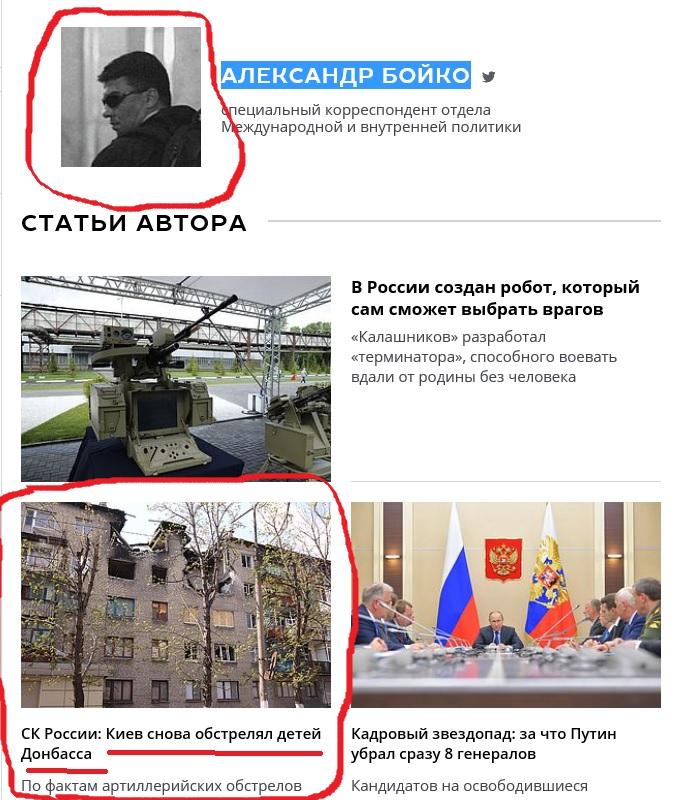 http://images.vfl.ru/ii/1499618457/8ff4b1ef/17868072.jpg