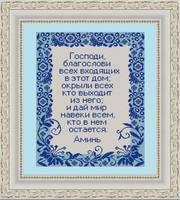 http://images.vfl.ru/ii/1499621005/a97d88f7/17868642_s.jpg