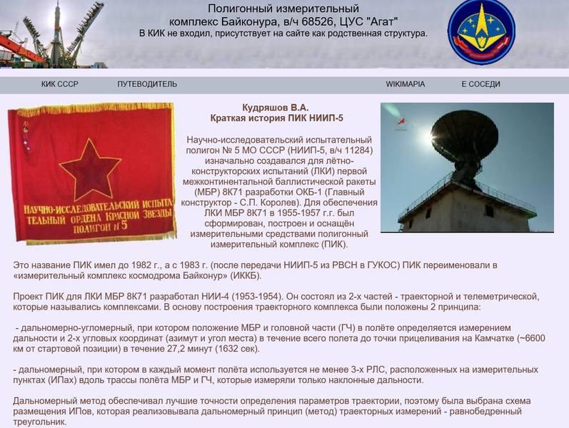 http://images.vfl.ru/ii/1499625414/8adbab54/17869446.jpg