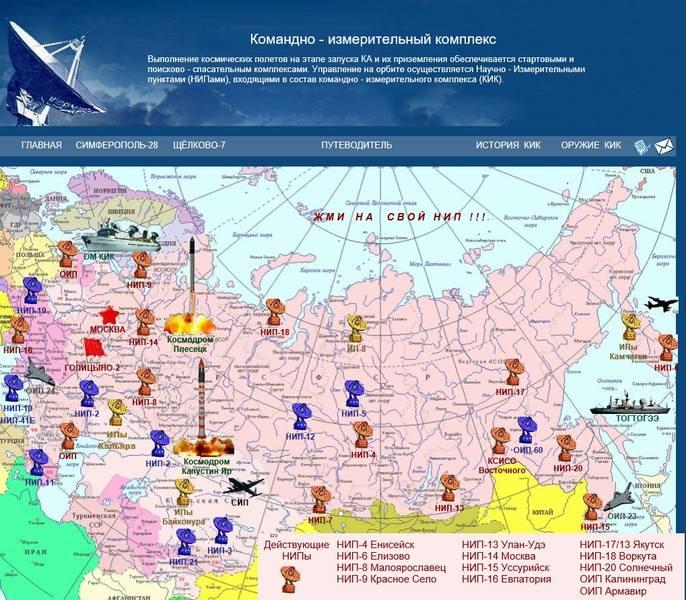 http://images.vfl.ru/ii/1499626070/e8439646/17869561.jpg