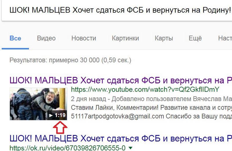http://images.vfl.ru/ii/1499631846/ea3bb568/17870301.jpg