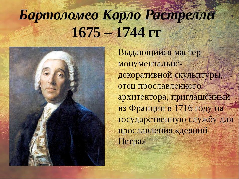 http://images.vfl.ru/ii/1499672934/3012eefd/17873162.jpg