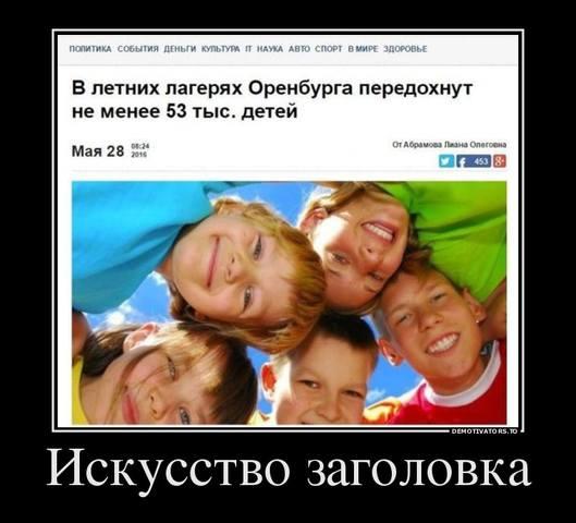 http://images.vfl.ru/ii/1499686896/4f3d747f/17875924_m.jpg