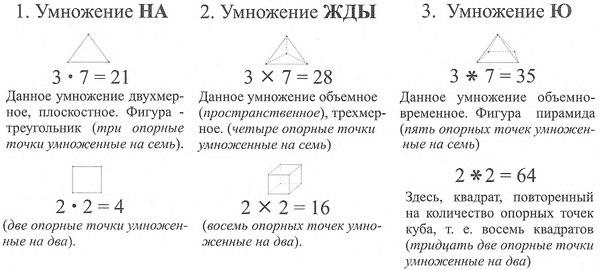 http://images.vfl.ru/ii/1499687467/bbbf6c5b/17876000.jpg