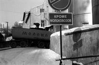 http://images.vfl.ru/ii/1499700996/d8402084/17878451_s.png