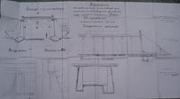 http://images.vfl.ru/ii/1499707775/b2b1465d/17879819_s.png