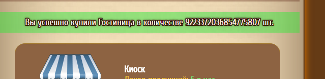 http://images.vfl.ru/ii/1499781647/458bf496/17888416.png