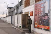 http://images.vfl.ru/ii/1499791757/d6a364b9/17890229_s.jpg