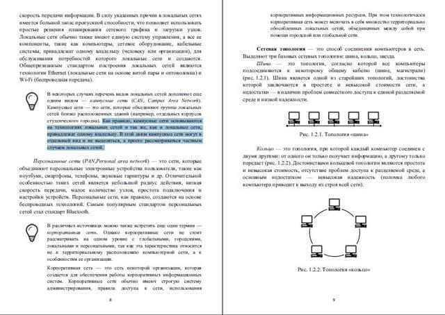 http://images.vfl.ru/ii/1499802301/d0ca88f4/17891876_m.jpg