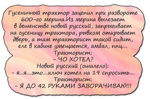 http://images.vfl.ru/ii/1499804119/9853e674/17892184_m.jpg