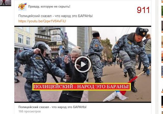 http://images.vfl.ru/ii/1499882442/0c1bc43b/17902387_m.jpg