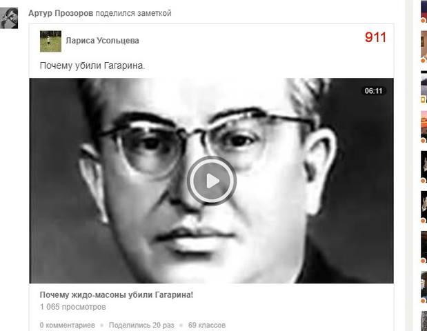http://images.vfl.ru/ii/1499882442/a27e181c/17902386_m.jpg