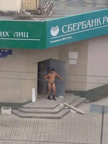 http://images.vfl.ru/ii/1499885869/3780685a/17903145_m.jpg