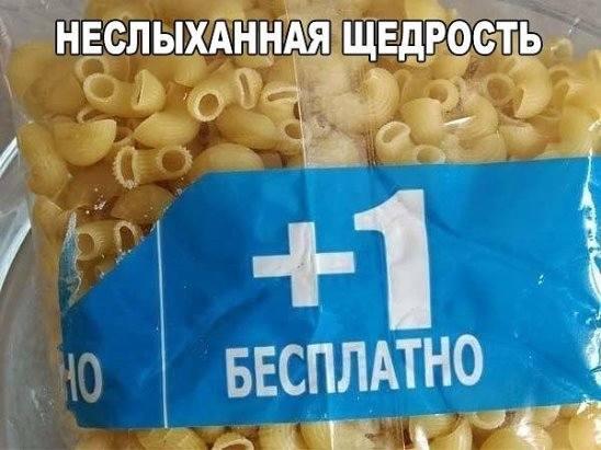 http://images.vfl.ru/ii/1499890217/640eb7db/17903610_m.jpg
