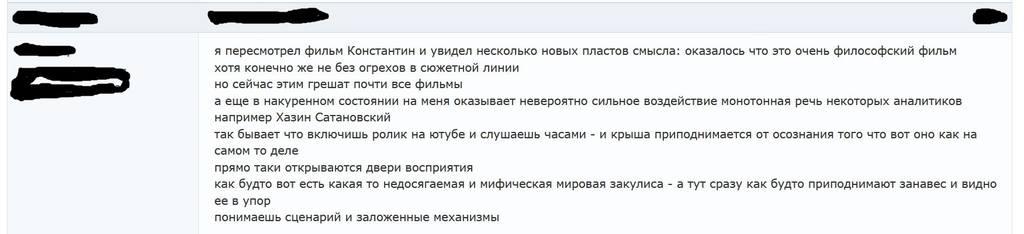 http://images.vfl.ru/ii/1499919854/5e1ad164/17904970.jpg