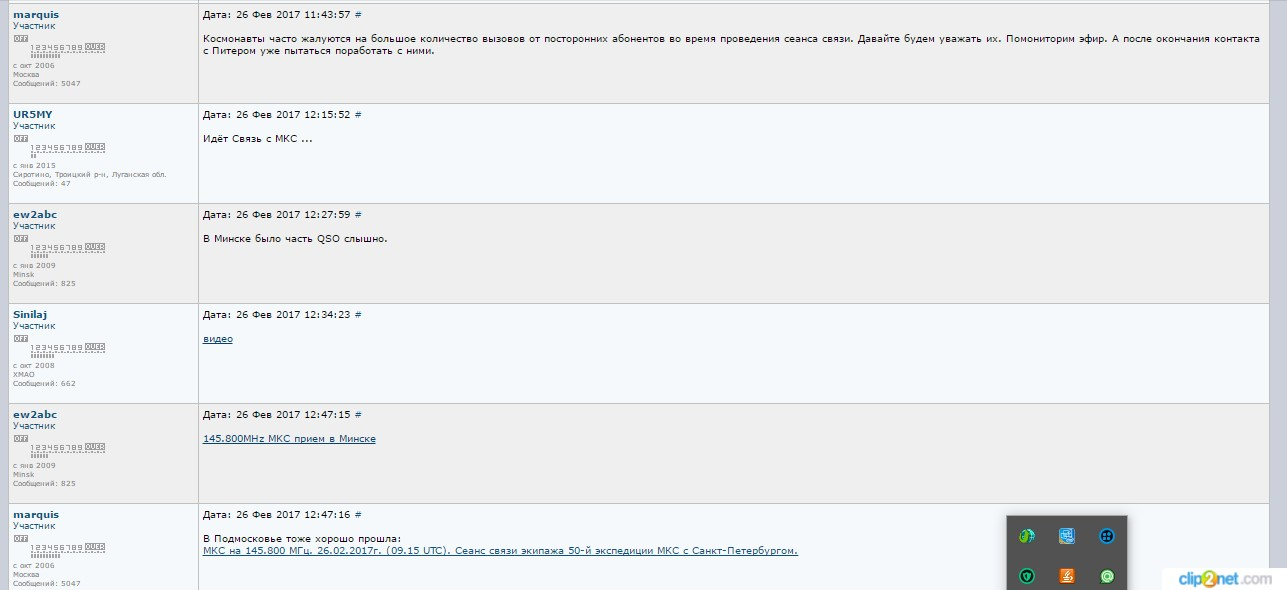 http://images.vfl.ru/ii/1499921958/96180ded/17905092.jpg