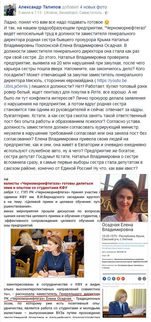 http://images.vfl.ru/ii/1499949945/01662914/17909841.jpg
