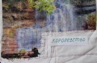 http://images.vfl.ru/ii/1499954972/faf6d33a/17910707_s.jpg
