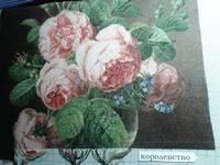 http://images.vfl.ru/ii/1499955356/9ee6d6da/17910778_s.jpg