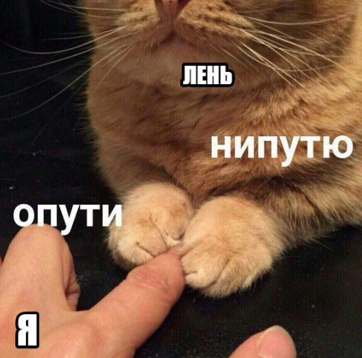 gifka