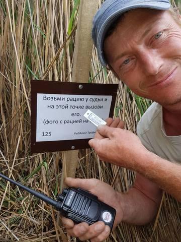 http://images.vfl.ru/ii/1500008229/0ae3cbaa/17915546_m.jpg