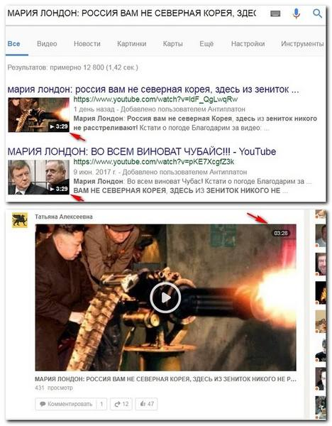 http://images.vfl.ru/ii/1500017859/f31018ce/17917075.jpg