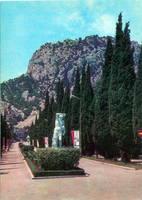 """Симеиз. Кипарисовая аллея в парке санатория """"Красный маяк"""". 1971-й г"""